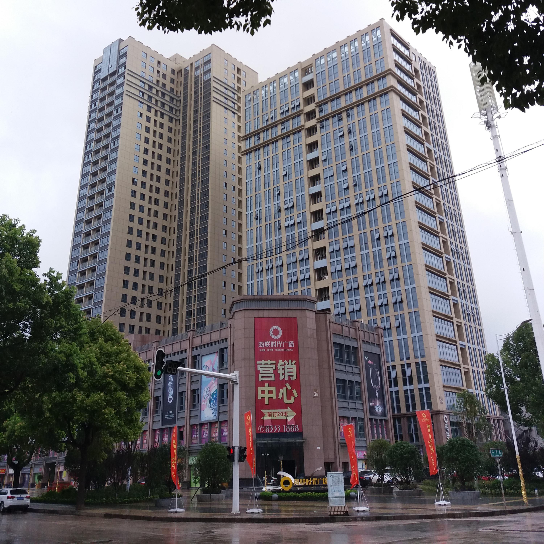 武汉市海联时代广场海联大厦