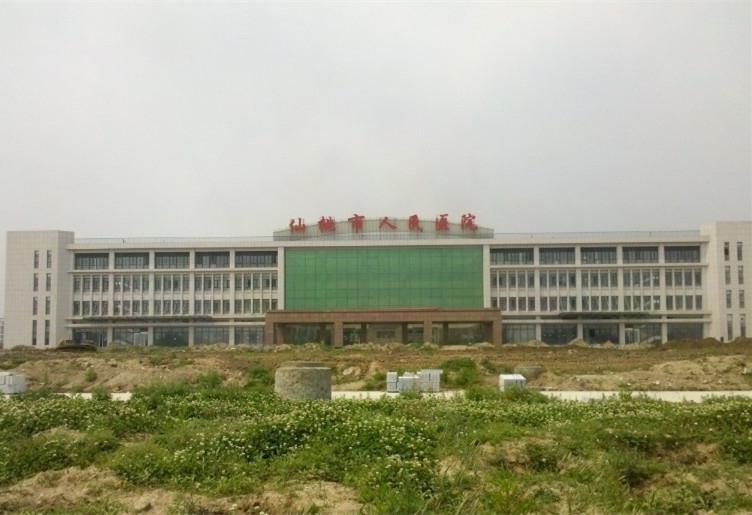 仙桃市人民医院住院楼